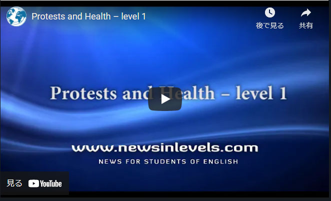 News in Levelsの動画部分